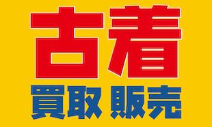 キングファミリー宮崎平和台店のイメージ